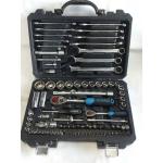 Набор инструментов 88пр Forsage 4881-9